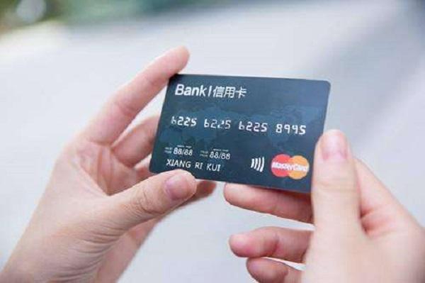 如何才能成功申请大额信用卡?掌握好这些技巧准能成功!