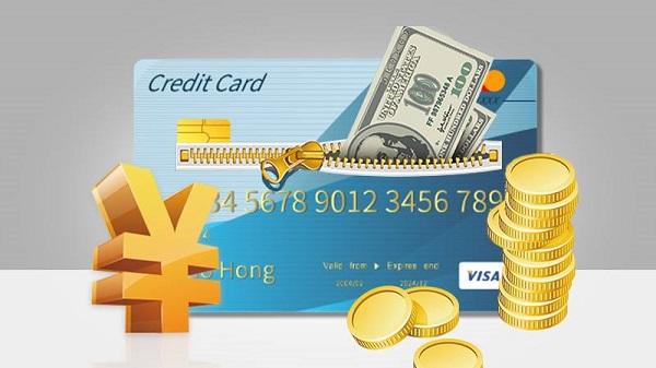 信用卡消费低会被降额吗?如何使用才不会被降额呢?