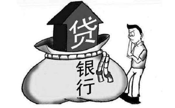 中国银行中银e贷审批严格吗?未通过原因有这几点!
