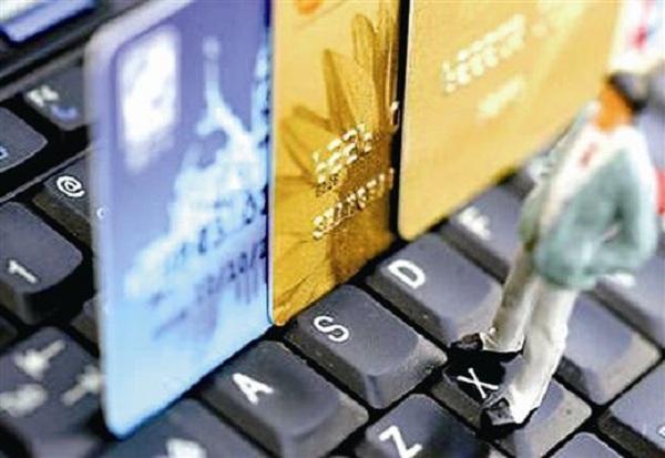 信用卡推广返佣平台app哪个好?不套路的只有它了!