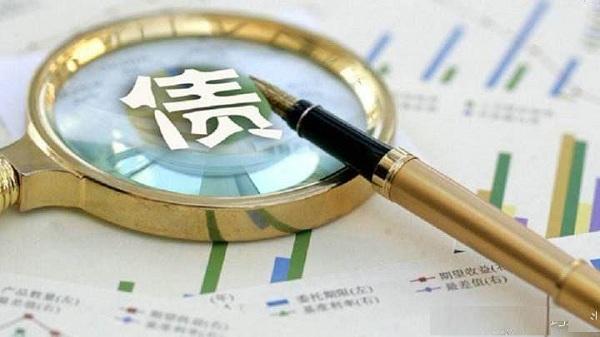 工商银行公积金信用贷款条件有哪些?必须要没有负债才能够申请吗?
