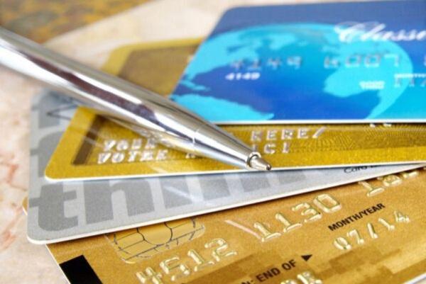 你知道信用卡能注销吗?具体哪些信用卡需要注销呢?