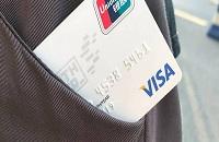 商旅信用卡究竟哪個好用?適合國內出差的信用卡非這些莫屬!