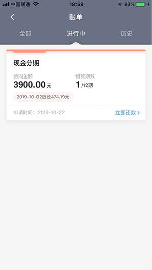 【国美易卡】最高可下20万元!有公积金/信用卡的老哥速度上人!