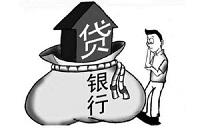 建设银行快贷怎么突然没有额度了?应该是这些原因造成的!