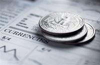 华夏银行个人信用贷款额度最高是多少?放款太慢要怎么解决呢?