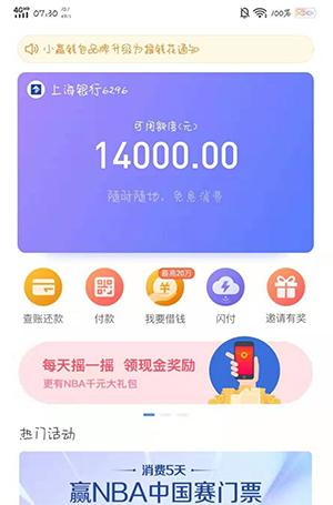 【摇钱花】热炒老口子,秒出额度秒放款,最高可下款60000元!