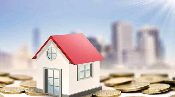 房贷有必要提前还款吗?看清优缺点再决定!
