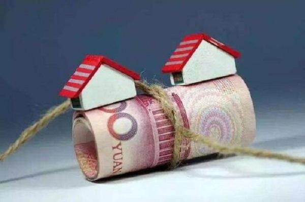 公积金贷款被拒怎么办?这些处理技巧你掌握好了吗?
