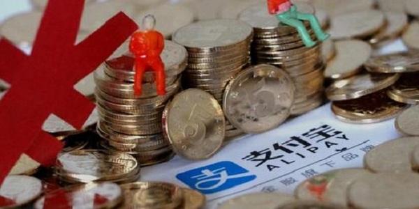 支付宝备用金和借呗有何区别,申请备用金需要哪些条件呢?