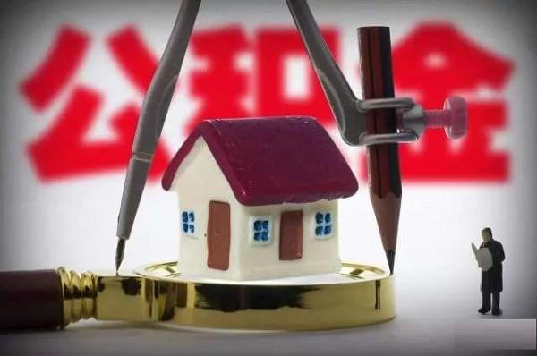 公积金具体交多久可以贷款买房?比商业贷款能便宜多少呢?