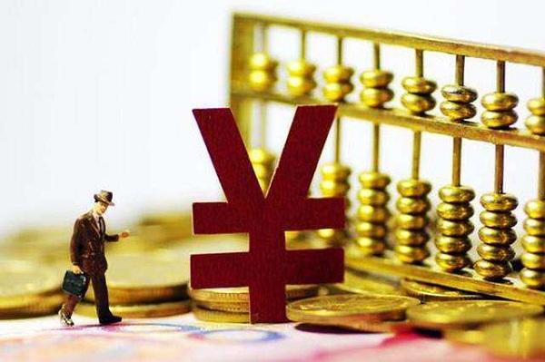 光大银行小额贷款产品有哪些?满足这些条件就能成功下款!