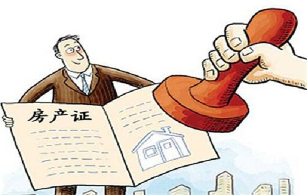 工商银行贷款需要什么抵押物?具体贷款流程是怎样的?