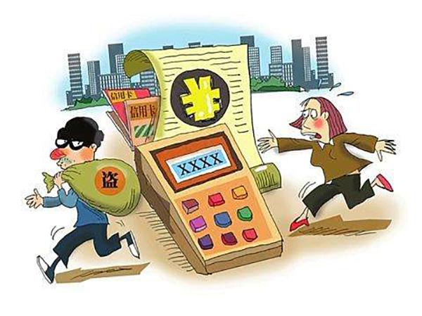 使用信用卡会有风险吗?降低信用卡使用风险的三大技巧来了!