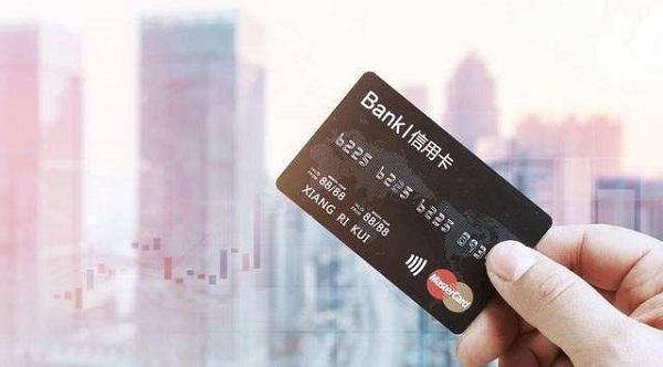 信用卡终审也会被拒吗?究竟是什么原因导致办卡被拒的呢?
