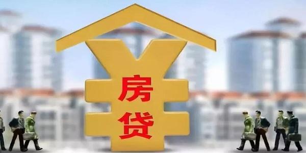 当贷款额度无法满足购房需求时,我们还能怎么办?