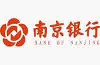 南京银行你好e贷请求条件怎么样?要如何请求?