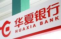 华夏银行龙惠贷自己怎么申请?导致申请被拒的原因主要是这些!