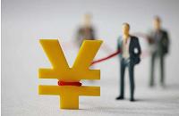 个人信用贷款会影响房贷吗?如果还不上会有什么后果呢?