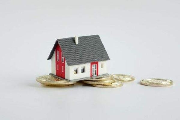 中国银行旗下公积金贷款怎么贷?具体需要满足哪些条件?