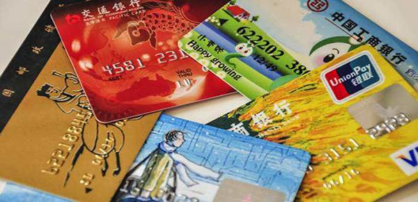 用童心萌化这个冬天,民生艺术家系列主题信用卡上线了!