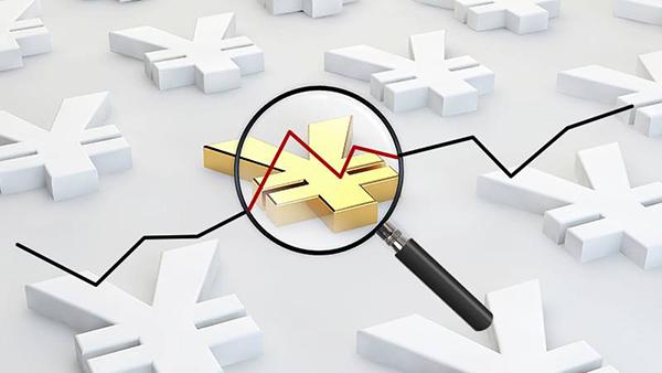 银行信用贷款的审核标准是怎样的?具体申请流程是这样的!
