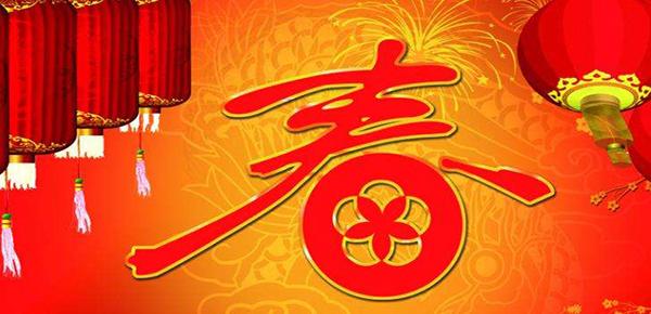 北京银行鼠年生肖白金信用卡好用吗?年费、权益一个都不能少!