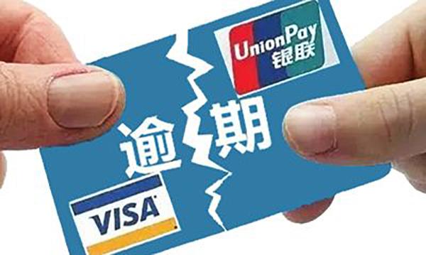 信用卡的催收电话到底该不该接?看完后果就知道了!