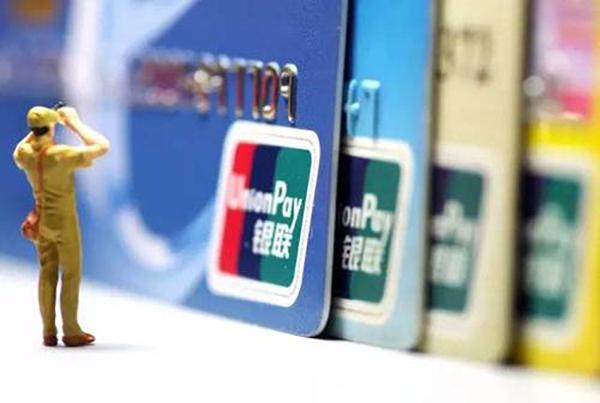 信用卡申请被拒会影响征信吗?多久才能重新申请?