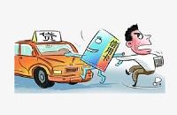 车贷为什么要提供银行流水?没有银行流水账可以这样做!