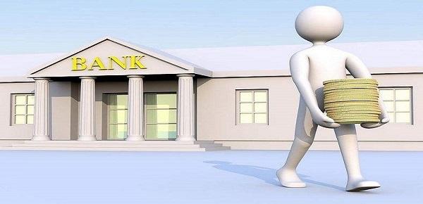个人贷款怎么就申请失败了?主要原因你都清楚吗?