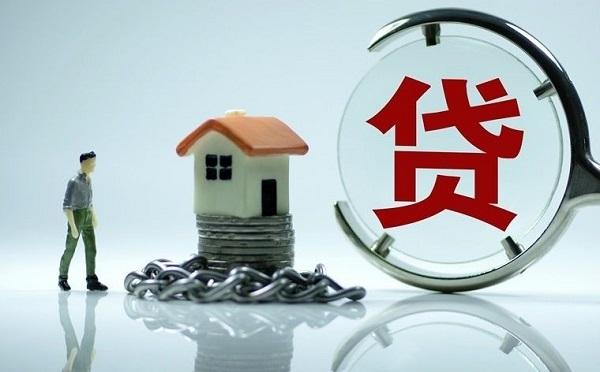 银行房贷通过后多久开始还?根据实际情况选择还贷方式才划算!
