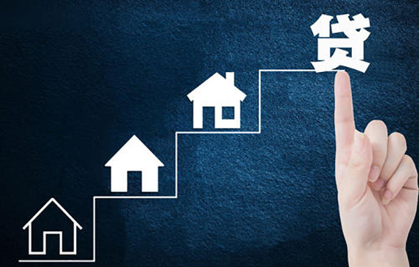 信用卡有欠款可以贷款买房吗?具体情况具体分析!