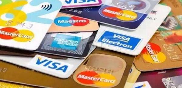浦发银行华润通联名卡有什么权益?有什么积分政策?