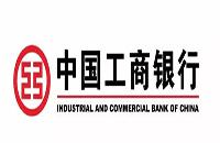 工商银行逸贷可以申请提现吗?申请需要哪些步骤?