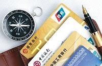 信用卡逾期后的催收流程揭秘,什么情况下会被银行起诉?