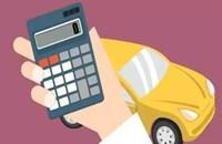 汽车消费贷款申请条件有哪些?具体操作流程是这样的!