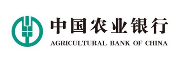 农行的农家乐贷款怎么样?一文让你深入了解农家乐贷款!