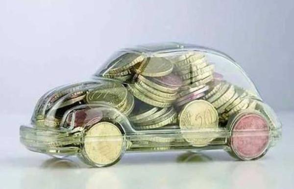建设银行购车贷款的额度高吗?一文为你深入解答建行车贷!