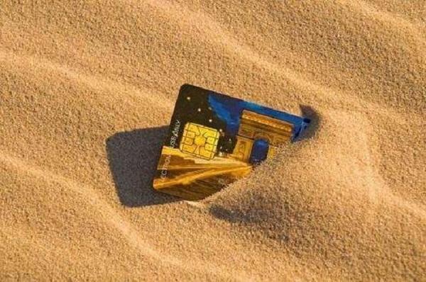 东亚银行美团联名信用卡额度是多少?年费收取情况看了便知!