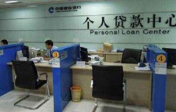 没有信用卡可以办理房贷吗?信用卡贷款怎么贷?
