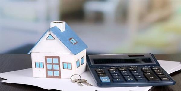 没有银行流水可以贷款买房吗?没有银行流水应该怎么贷款?