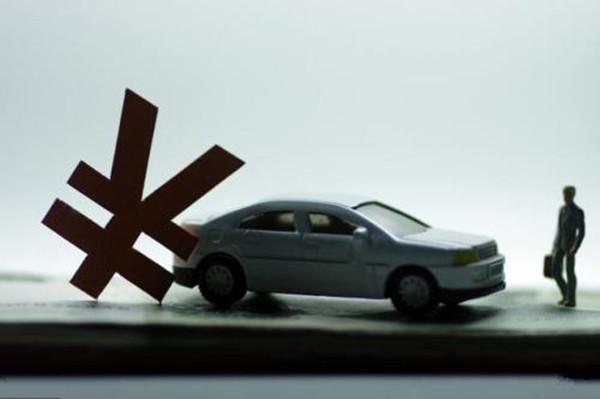 征信花了以后还能贷款买车吗?掌握这些方法就有机会!