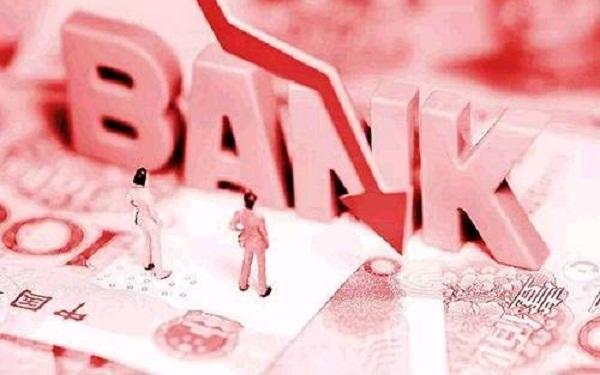 招商银行闪电贷有额度怎么审批没过?可能是这些原因!