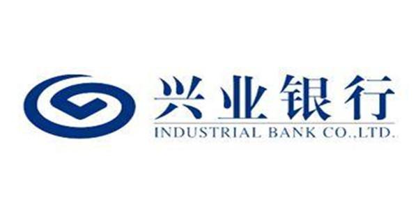 有哪些兴业银行的个人贷款产品?需要满足什么条件?
