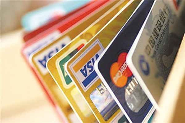 疫情期间信用卡可以延期还款吗?最多可以延期几天?