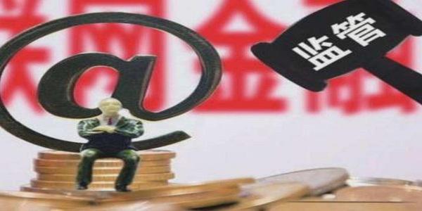 南京银行你好e贷上征信吗?你好e贷有额度能借到吗?