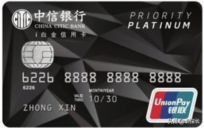 一篇汇总:15家银行45张爆火信用卡