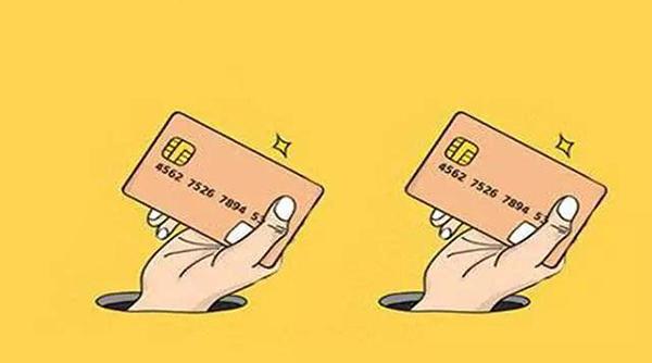 2020有哪些信用卡加油有优惠?最划算的当属这五款!