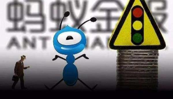 蚂蚁借呗的开通条件有哪些?2020开通借呗最新教程出炉!